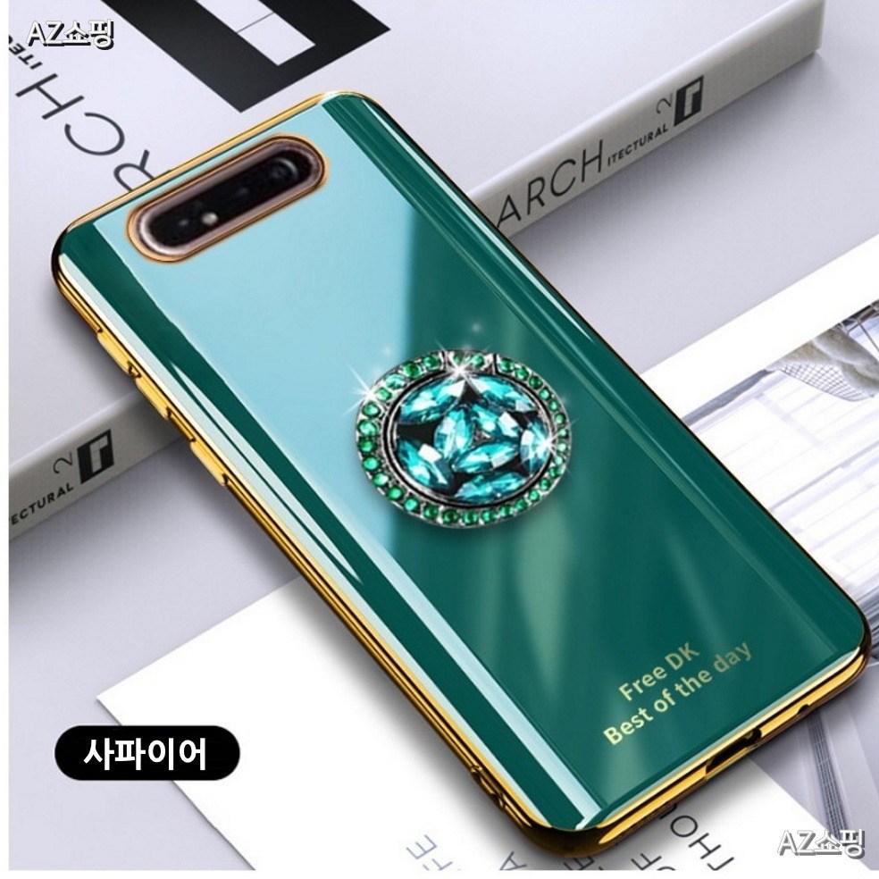 [더나은폰] 삼성 갤럭시 A80 아보카도링 케이스 고급 링포함 전용 패션 예쁜 트랜디한 특이한