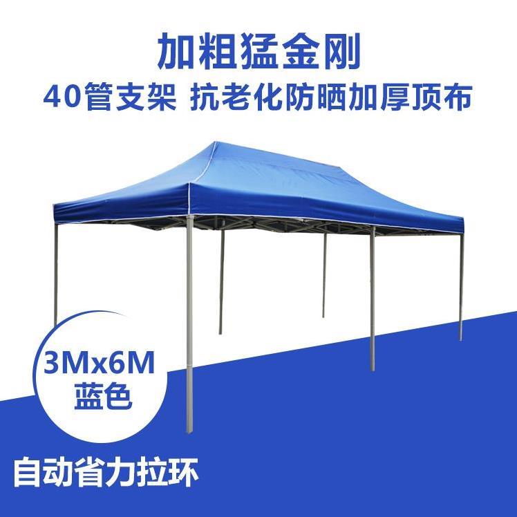 차박텐트 광고 텐트 글자인쇄 블루 오토바이 야식 외부착용 장막야외 캠핑 대, T22-3*6두께강화 금강석(블루)