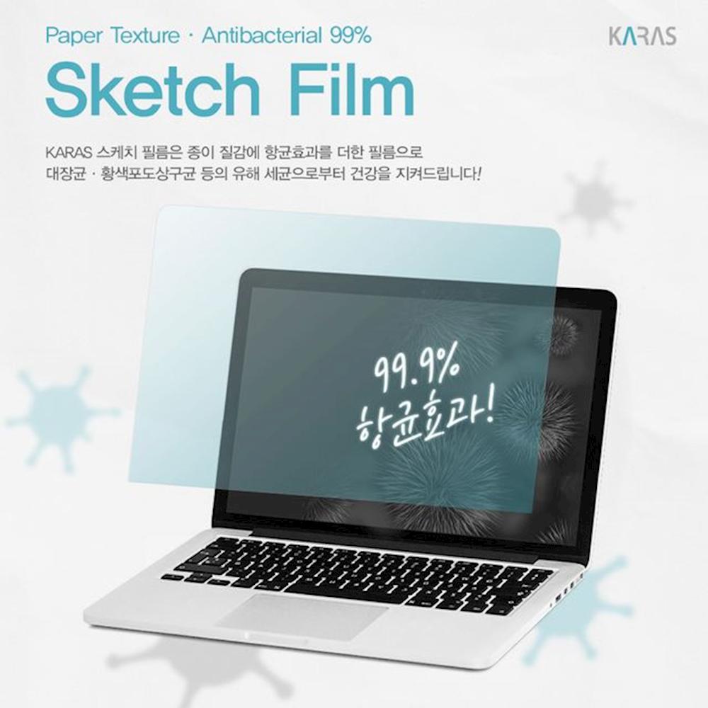 액정 아이디어패드 Slim3-15ARE R5 스케치필름 보안기 노트북보호, 1개