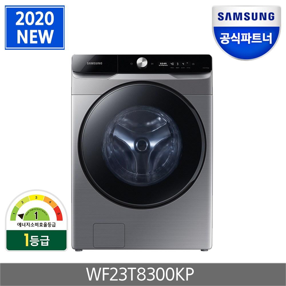 삼성전자 인증점 그랑데 AI 드럼세탁기 WF23T8300KP 23kg