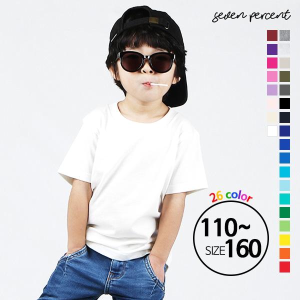 세븐퍼센트 아동 반팔티_17수 키즈 기본 라운드 무지 반팔티셔츠 00085-CVT (26color)