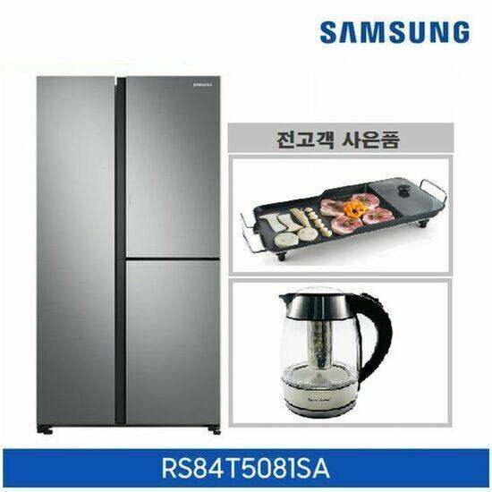 삼성 3도어 냉장고 RS84T5081SA + 주방가전 2종, 단품