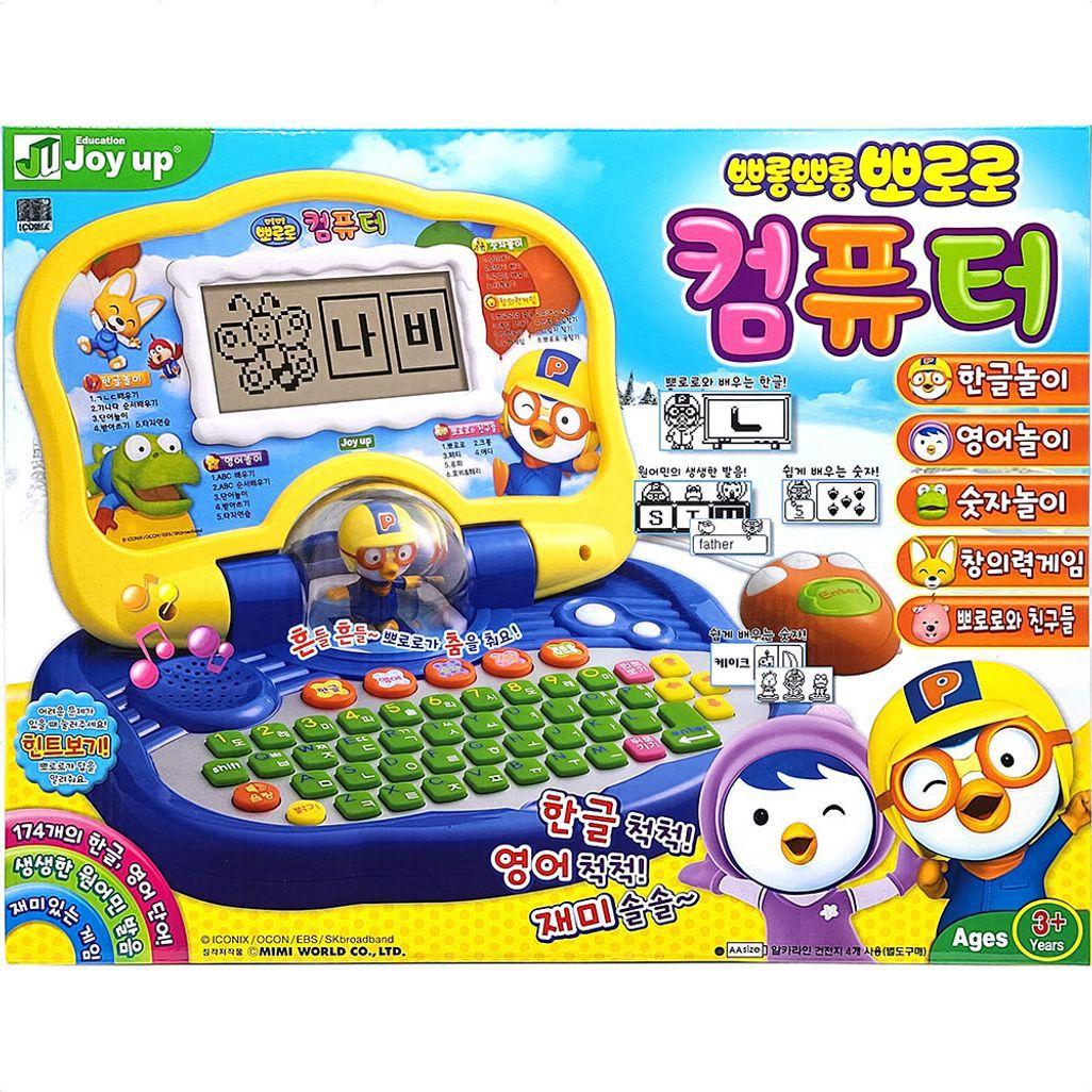 어린이 뽀로로 컴퓨터 한글 영어 숫자 동요 장난감 RHF+C_:6C7DCC 타요장난감 자동차장난감 뽀로로피규어 중장비장난감 어린이 뽀로, 쿠팡쿠팡_, []■■선택■구매