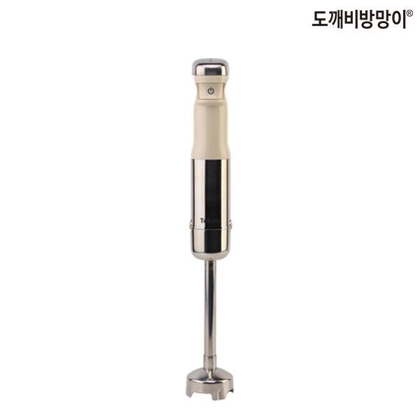 도깨비방망이 초강력 무선 핸드 블랜더 CHBO2000 핸드블렌더, CHBO2000I(아이보리)