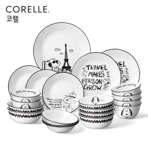 [코렐] 스누피&찰리 에디션 6인 22p 홈세트, 상세 설명 참조