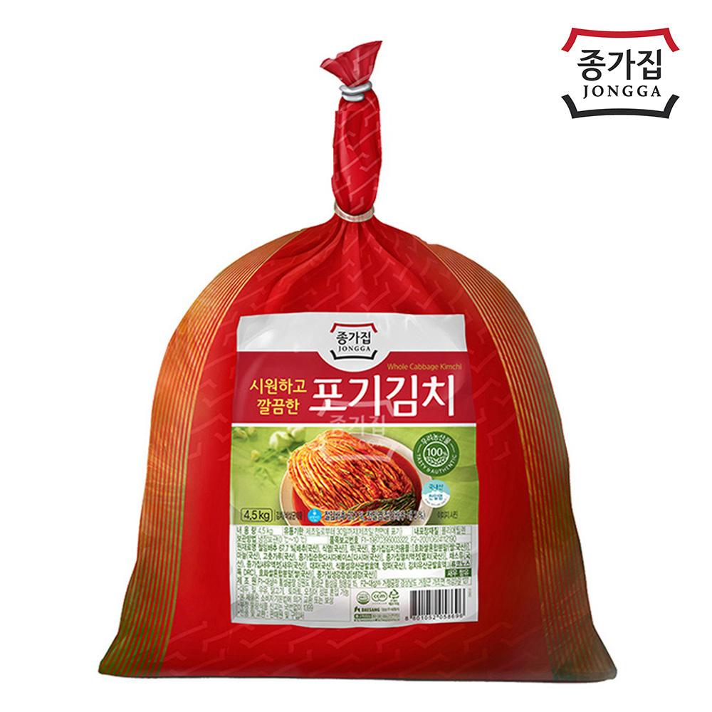 종가집 포기김치 4.5kg/ ~08시주문 갓담은 생김치 당일발송