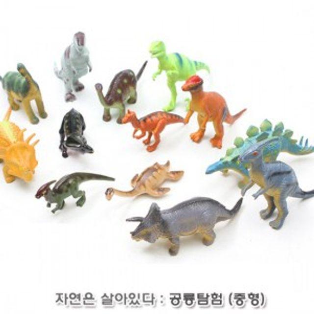 개학연기 홈스쿨 공룡 모형 완구 공룡탐험 중형(W5C7301)
