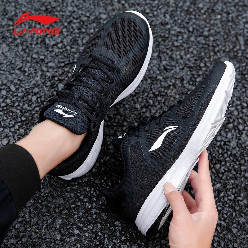 아베스 골프화 - 주 얼 여행 조깅 신발 신 베이스 블랙 / 베이스 화이트 42 야드 9 (265 mm