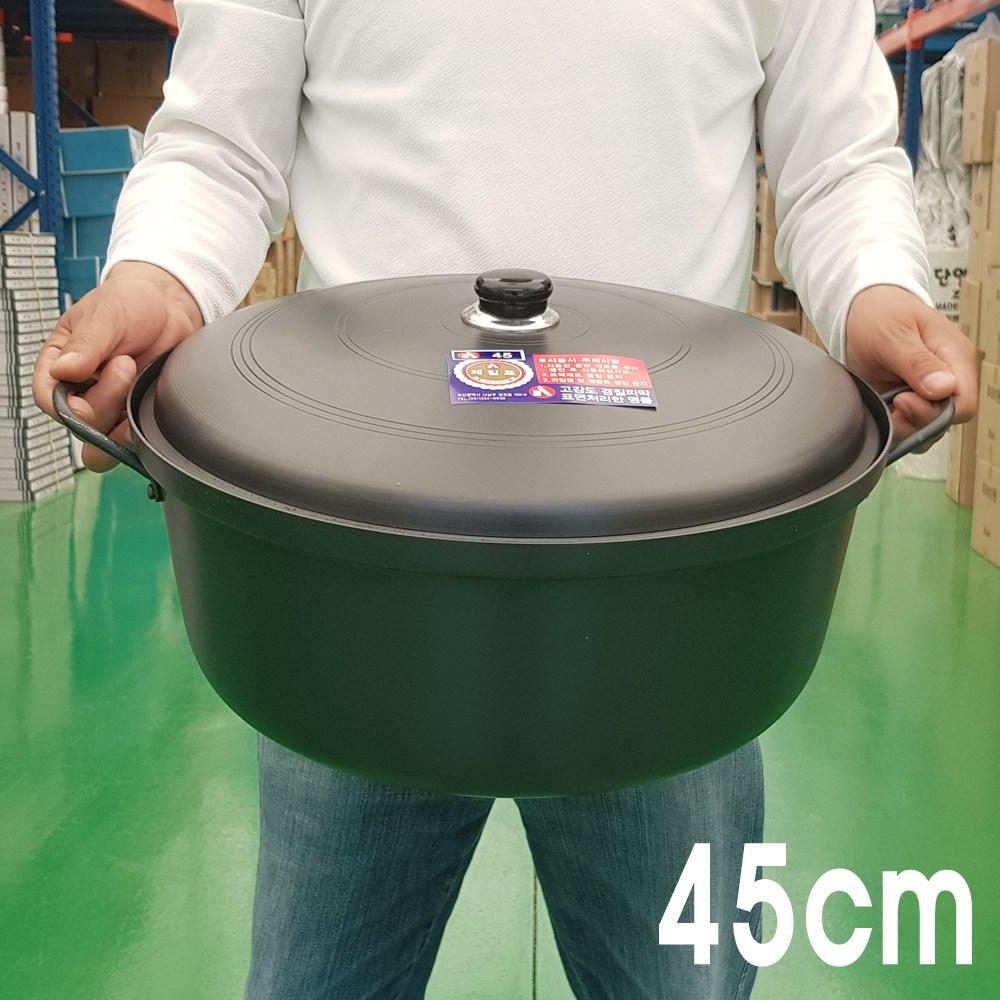 국산 경질냄비 39cm 국솥 국통 곰솥 곰통 대용량 식당, 경질냄비 45cm