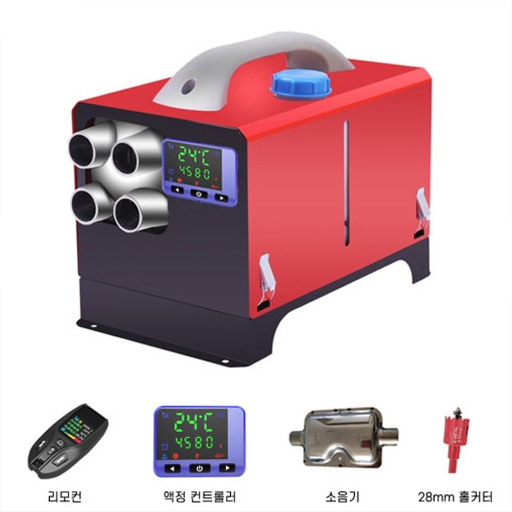 2021 캠핑용 차량용 무시동히터 신제품 4종류 12V 24V 온풍기 캠핑난로, 1구(플라스틱), 24V 일체형(세로본체)