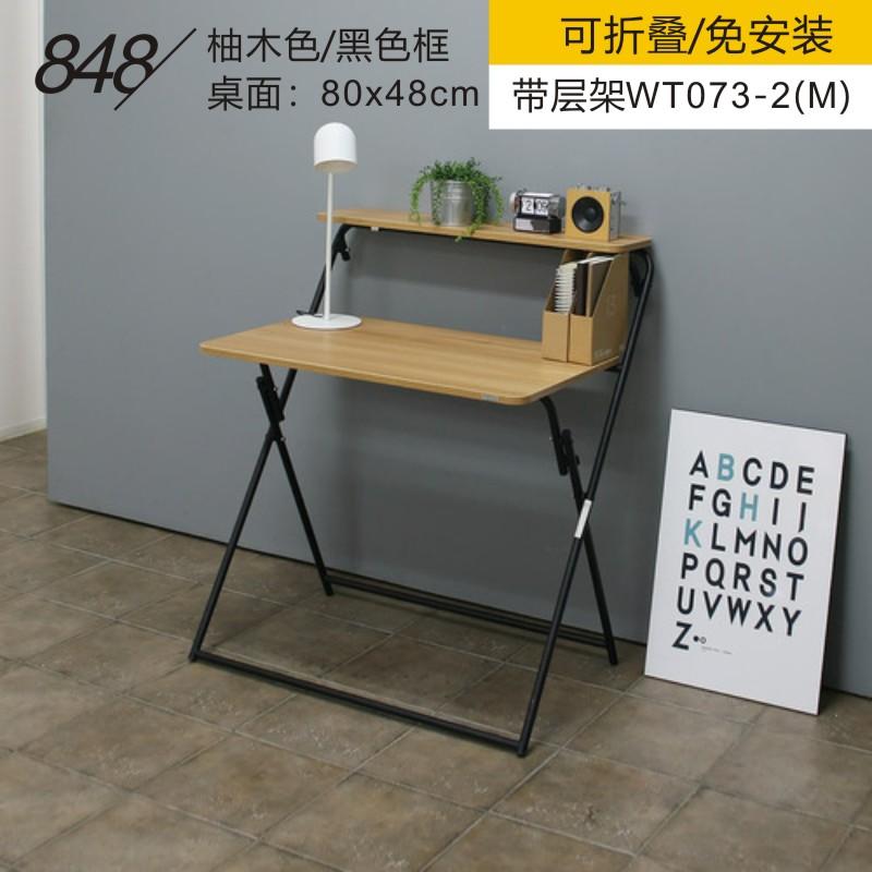 SOFSYS 접이식 테이블 책상 휴대용 간단한 컴퓨터 다용도 책상, 848 (선반 포함 M) 티크 색상 + 블랙 프레임 / 무료 설치