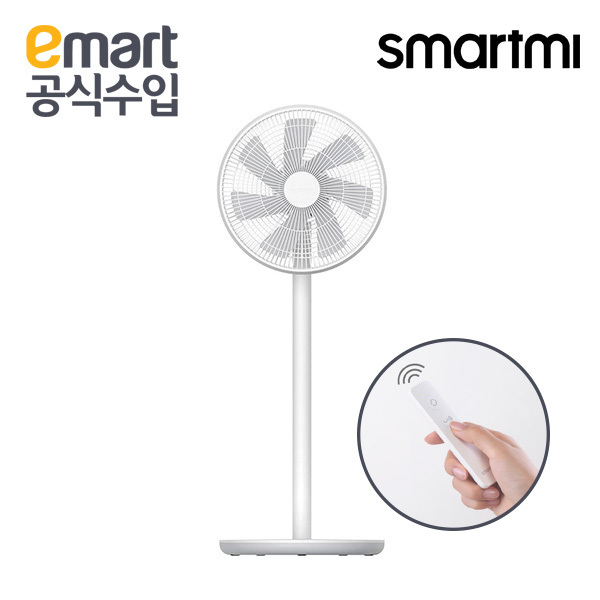 smartmi 스마트미2S 스탠드 스마트 무선 선풍기 (블루투스 리모컨 포함)-17-5775113984