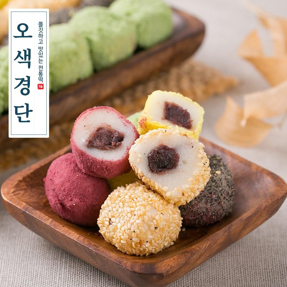 방씨아들 오색경단 과일경단 백일떡 돌떡, 25개, 20g