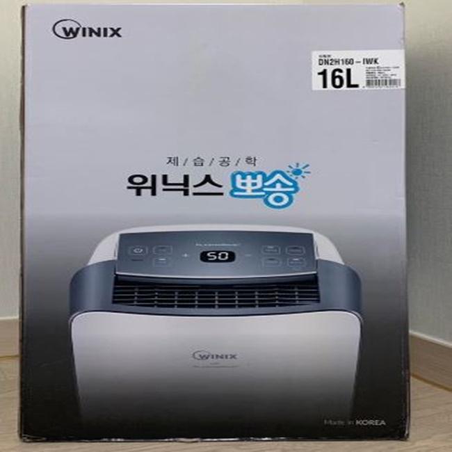 위닉스 뽀송 제습기 DN2H160-IWK [16리터] 2019년형