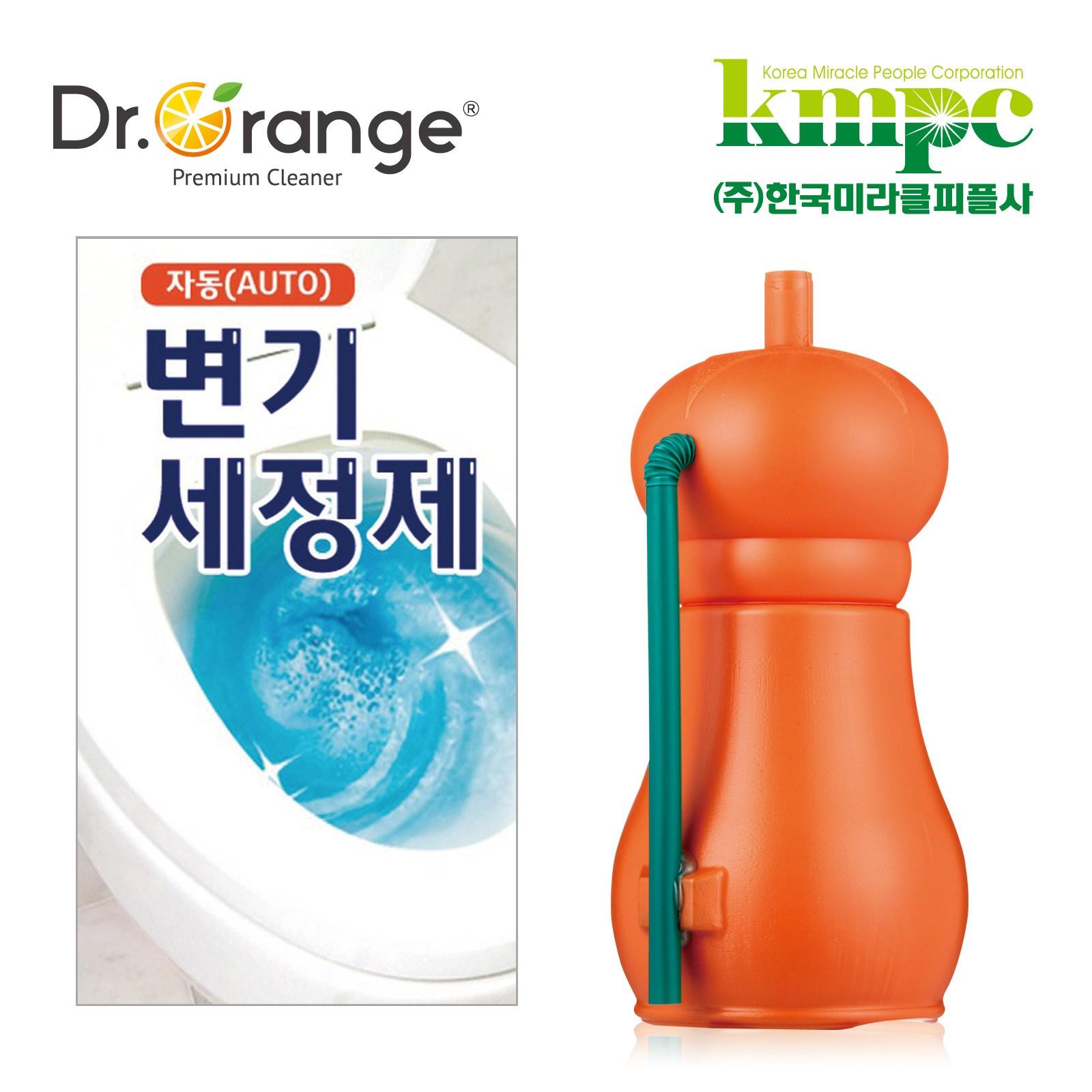 닥터오렌지 자동 변기세정제 (오렌지향) 항균+세정+탈취+방향+재오염방지, 1개, 100g