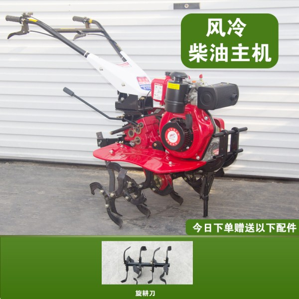 농업용 미니경작기 흙갈이 텃밭 관리기 밭갈이기계 소형 잡초제거기 전기, AH