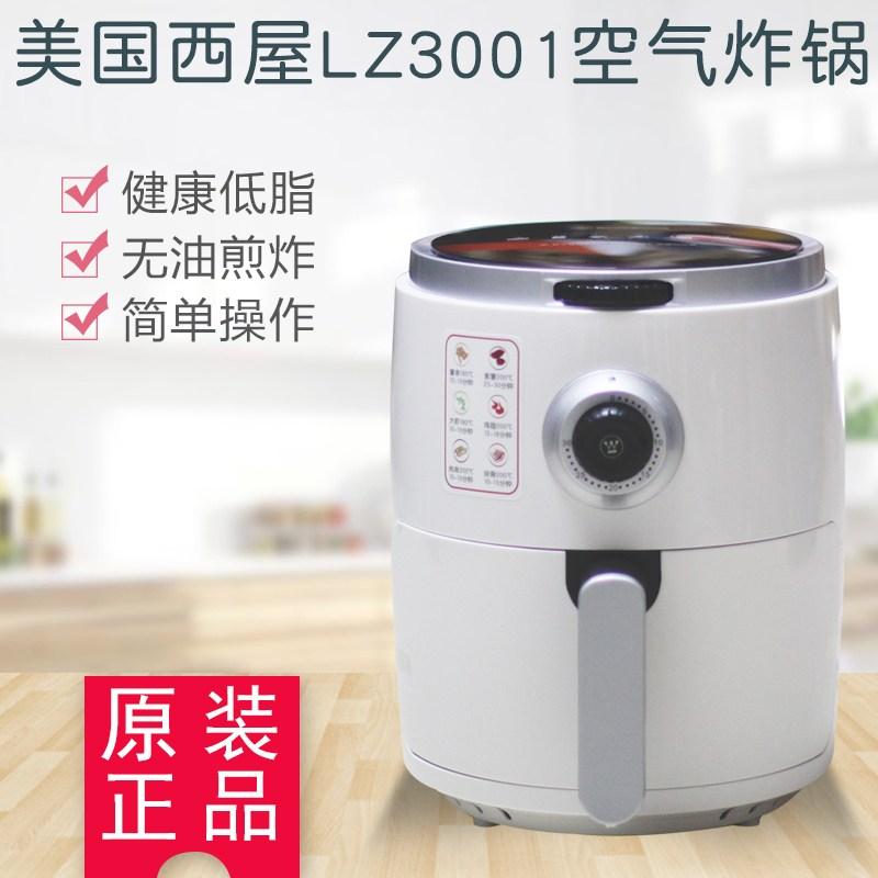 에어프라이어 LZ3001기름없이사용 공기 전기프라이어 가정용전 자동 국다용도 대용량 감자튀김 닭날개, 기본