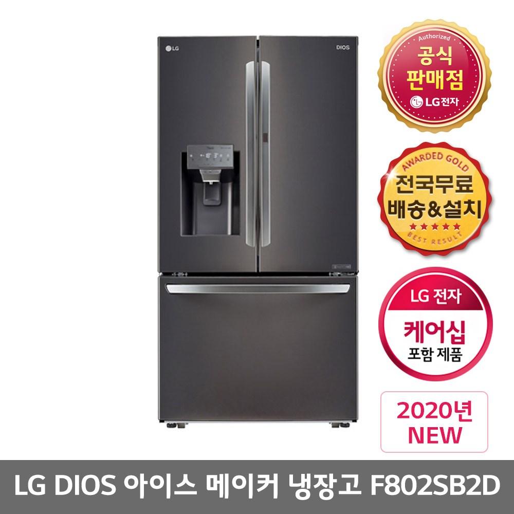 LG 디오스 F802SB2D 839L 정수기 냉장고, F802SB2D.AKOR