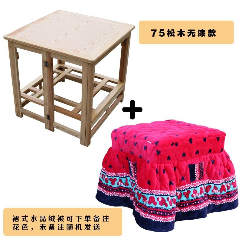 코타츠이불 다다미 난방탁자 일식 코타츠 난로테이블 따뜻한테이블 직사각형 겨울 화로테이블 전기가열 심플, T11-75루즈핏 나무는 옻이 없다 .나무테이블 면 ~