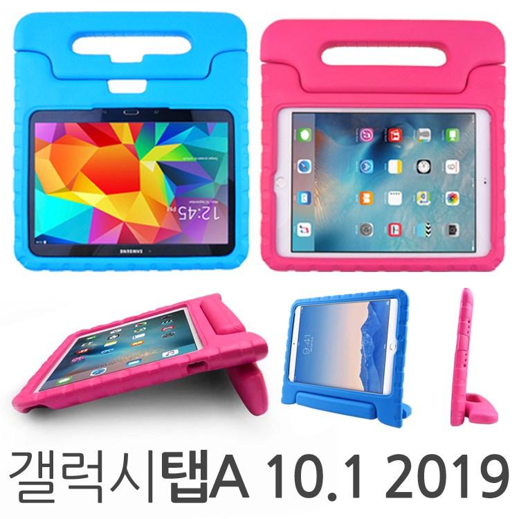 더조은셀러 갤럭시탭A 10.1 2019 어린이 안전 에바폼 케이스 삼성 T510 T515, 핑크