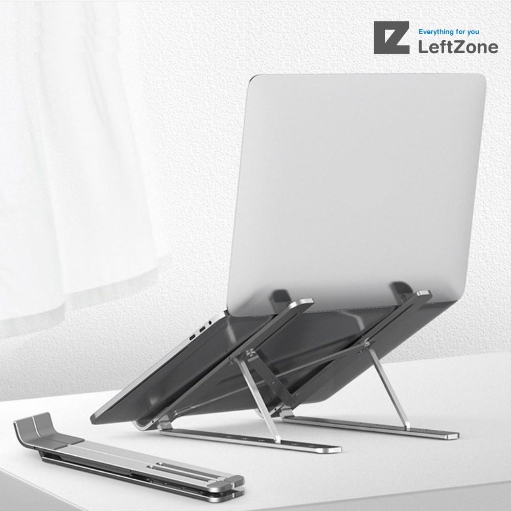 레프트존 휴대용 접이식 노트북 거치대 6단조절 17인치 테블릿 스탠드 독서대노트북받침대, 실버