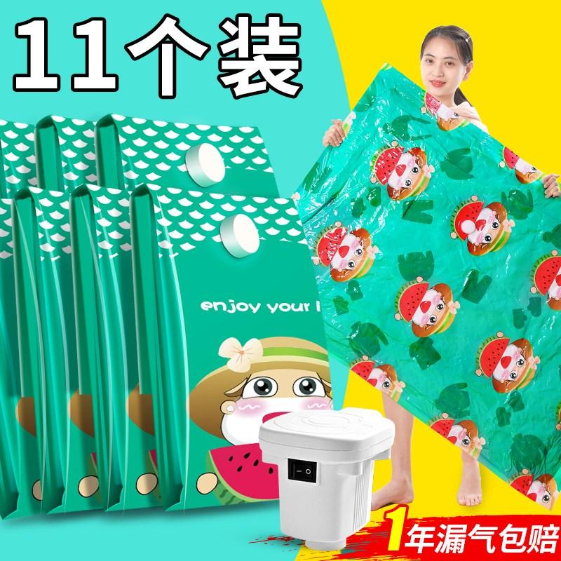 캐리어커버 진공 수납가방 솜이불 정리함 옷가지 여햄짐 이사 포장 매직 가정용설치 이불