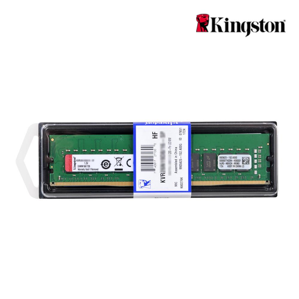 킹스톤 DDR4 8GB PC4-25600 메모리 데스크탑용