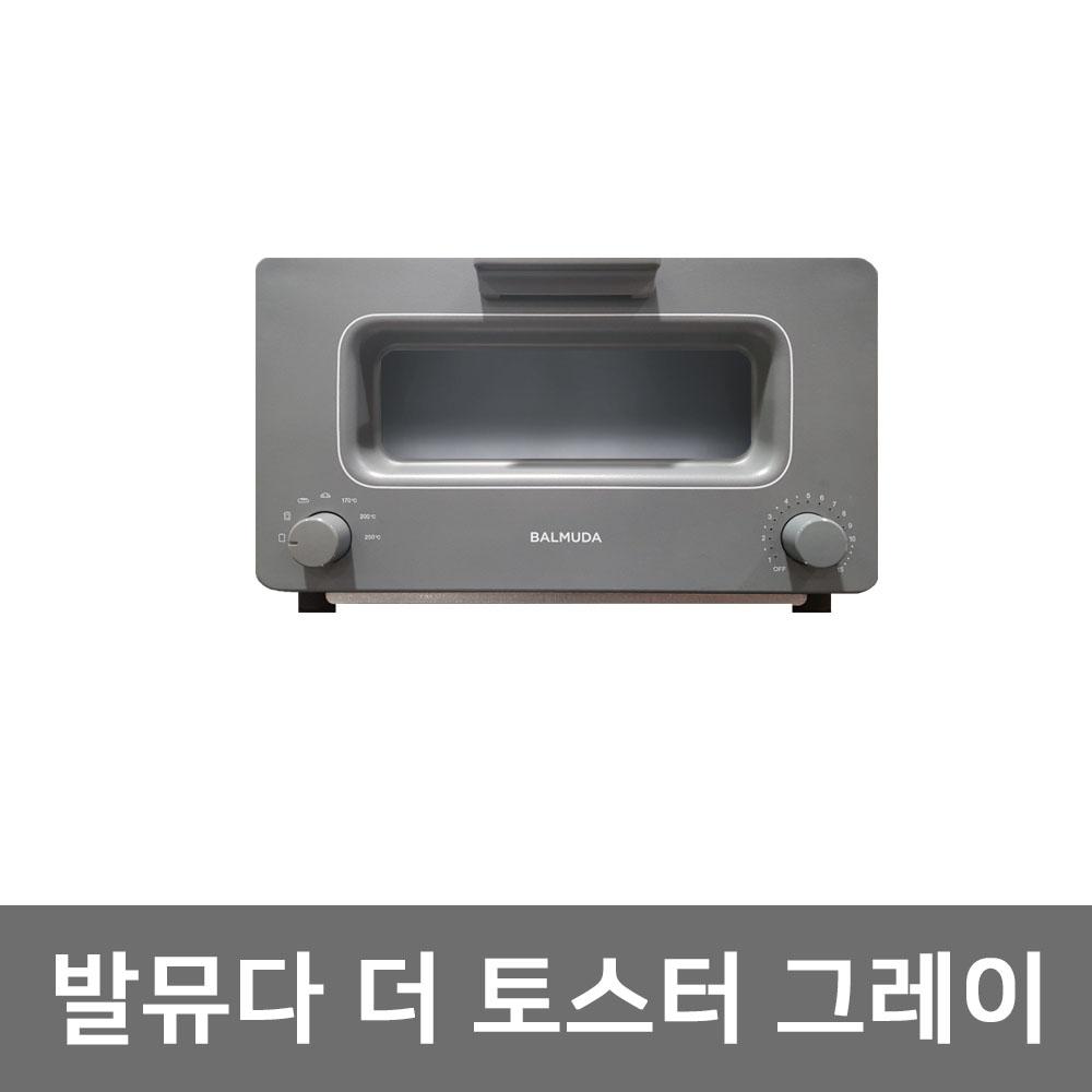 발뮤다 더 토스터 그레이 정품, K01K-GW