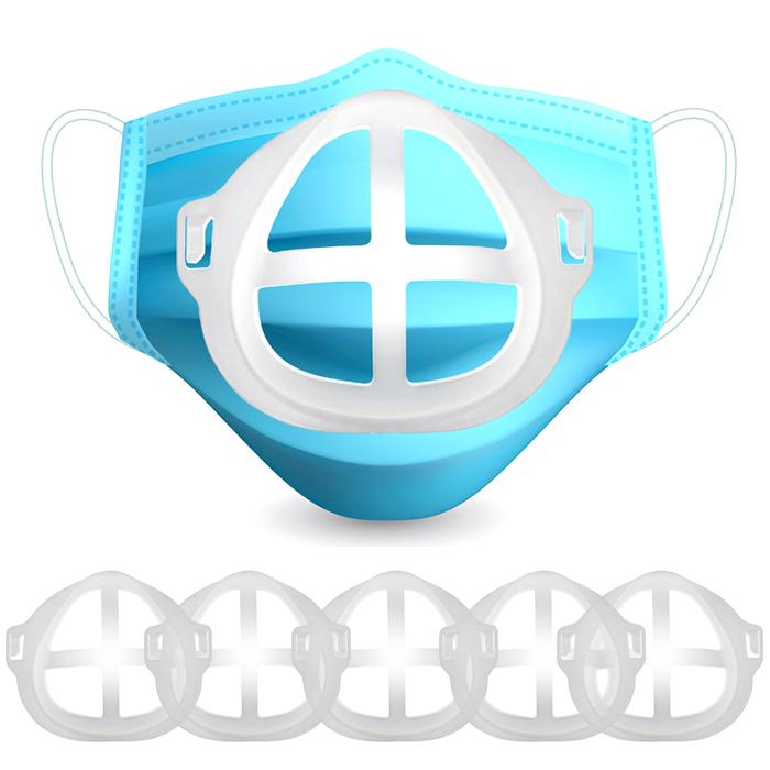 숨쉬기 편한 마스크 가드 지지대 10개입 국내발송, 소형(아동용)
