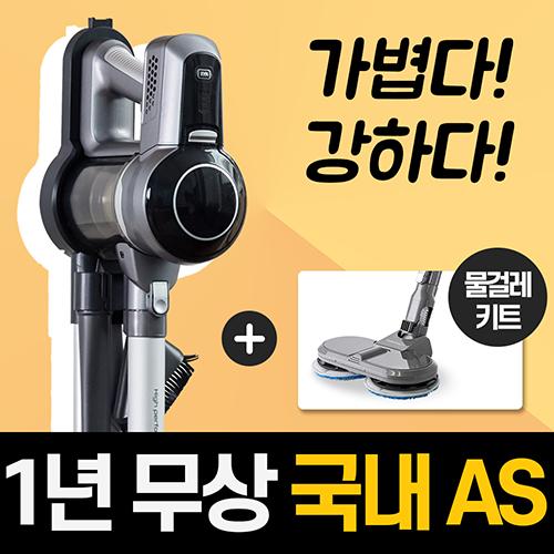 딥센 차이슨 가벼운 초경량 무선청소기, 딥센 무선청소기 단품