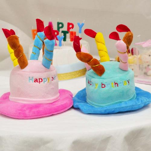 [바보사랑]펫 생일케익모자(대)