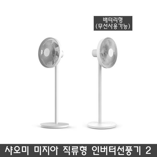 샤오미 [샤오미] 미지아 2in1 무선 선풍기2 프로