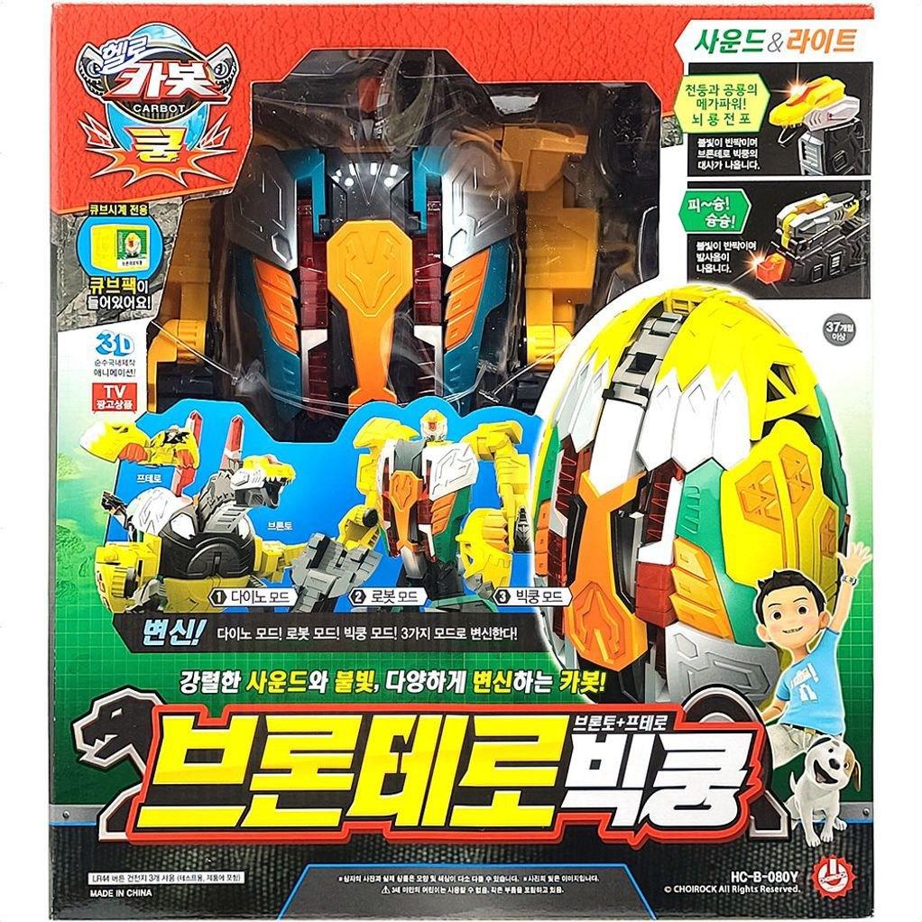 오유소프트 어린이 헬로카봇 변신 로봇 장난감 브론테로 빅쿵 마이티가드
