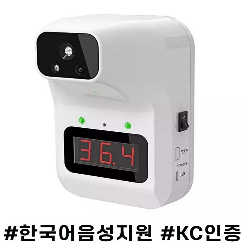 업소용비접촉식 발열체크기 K3 PLUS 벽걸이온도계 비대면비접촉 발열측정기 부착식열체크기 한국어음성지원-13-2274116202