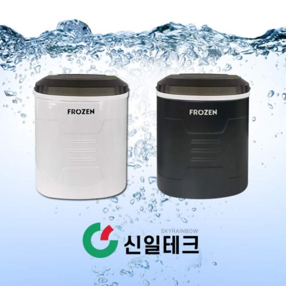 신일테크 가정용제빙기 GSN-Z1 얼음제조기 1일 15kg, 2.블랙 (POP 5281187429)