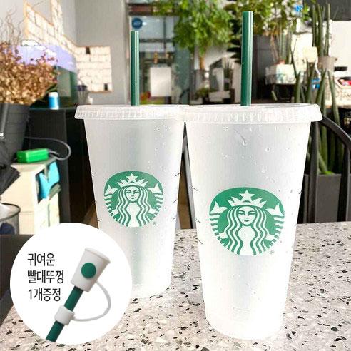 [빨대뚜껑증정]1+1 스타벅스 리유저블 벤티 콜드컵 대용량 710m