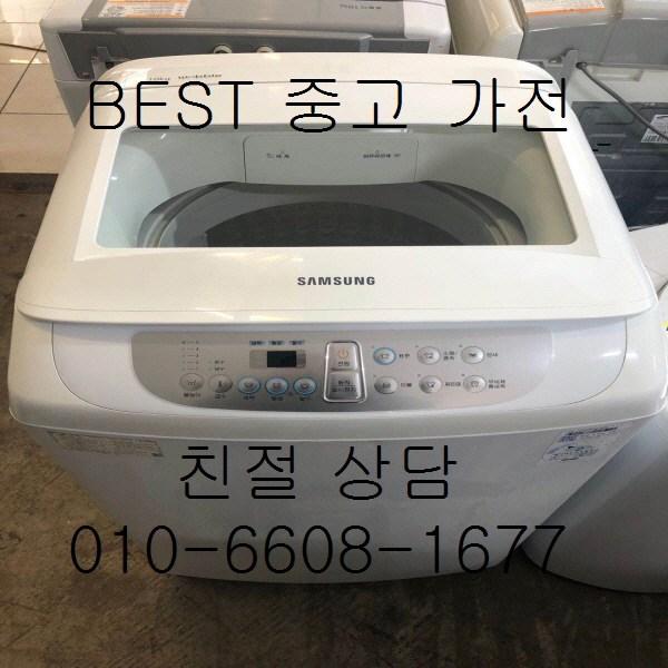 중고세탁기 삼성일반형세탁기 삼성일반형 통돌이세탁기 10KG, 삼성세탁기