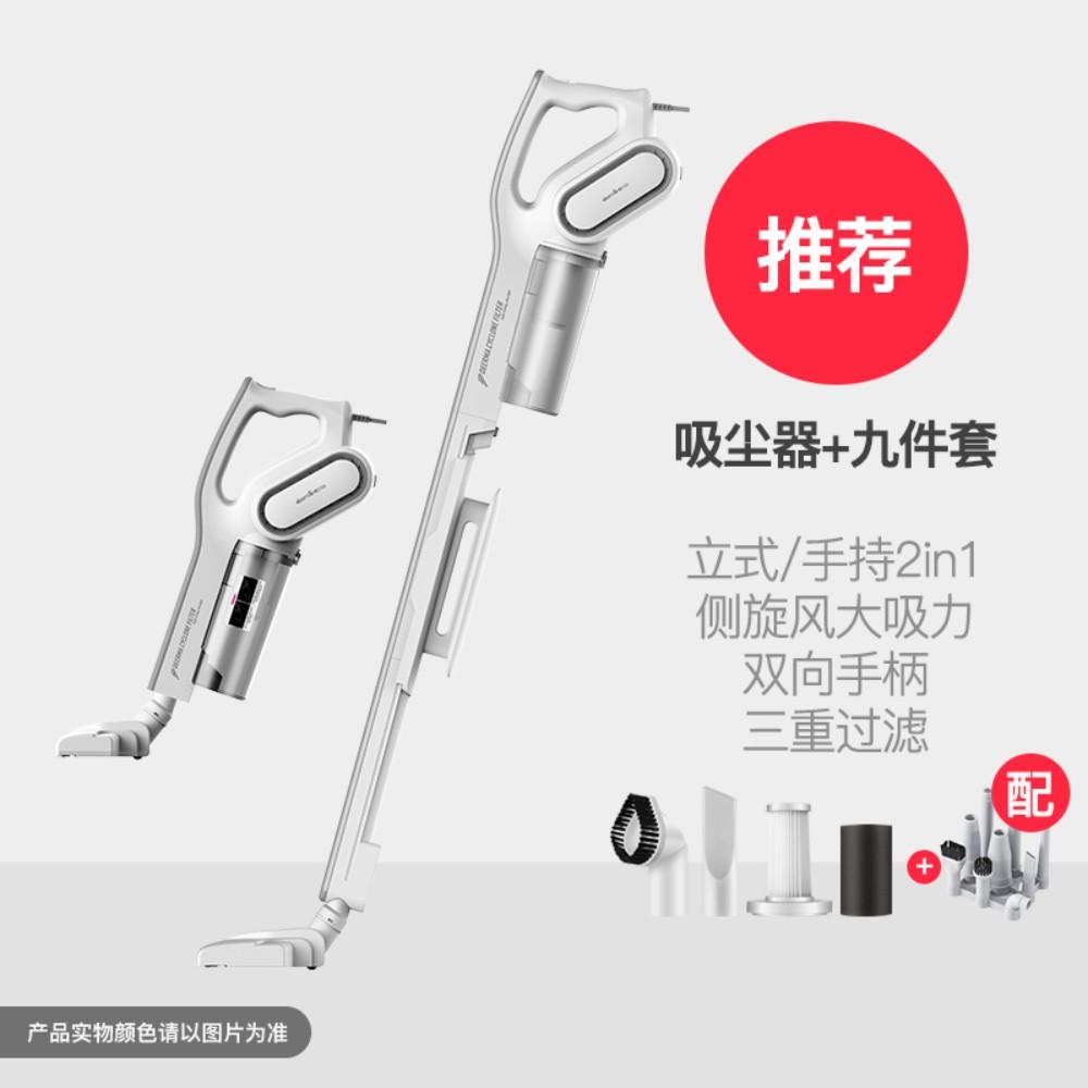 청소기 가정용 대흡수식 진드기 제거 소형 자취생 가성비 저렴한 청소기 차이슨 저소음, 흰색