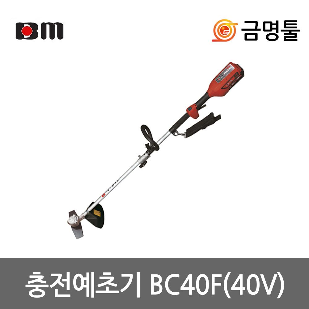 [북성] 충전예초기 BC40F 40V 본체 베어툴 날포함 벌초 잔디깍기 충전예취기