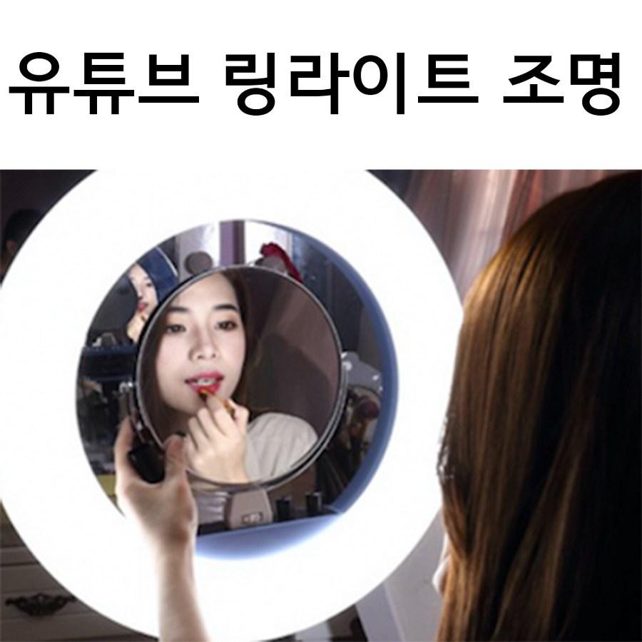 KBTRADE 1인방송장비 유튜버 조명 배경 유튜브배경지 링라이트, 1개, 단일옵션