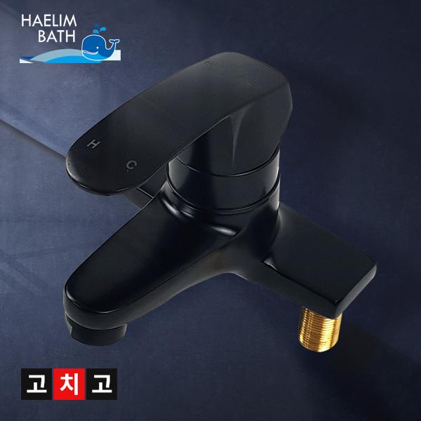 [고치고] HL-L2011B 블랙 세면기수전 3홀 대붙이 수도꼭지 국내제작 세면대용 욕실 화장실 수전 세면대수전, 1개