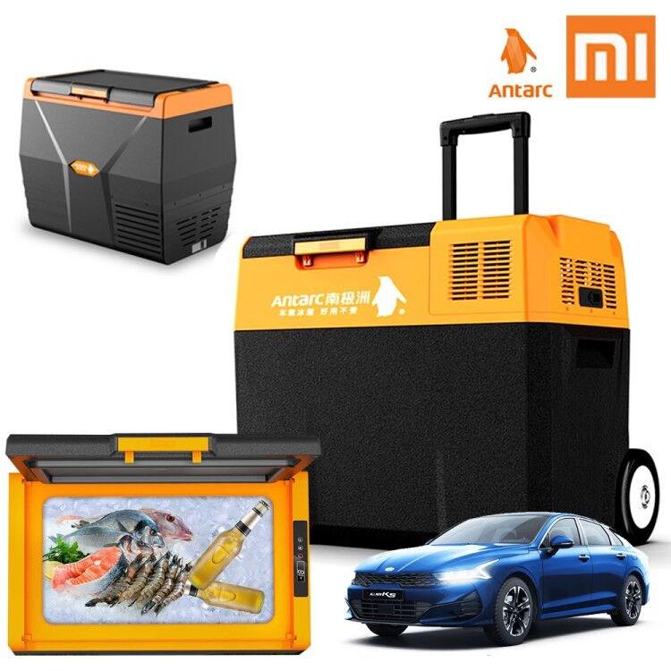 샤오미 Nanjinzhou 차량용 가정용 냉장고 캠핑용 냉동고 압축식 소형냉장고( 20L 35L 40L), 샤오미 Nanjinzhou 차량 가정겸용냉장고 40L