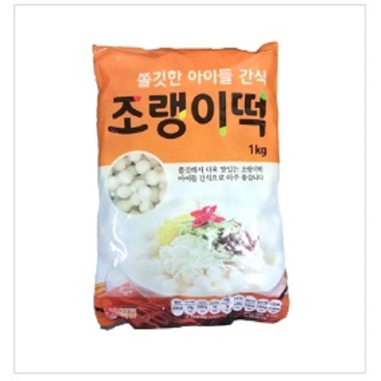한양식품 맛있는 어린이 간식 조랭이떡 1kg