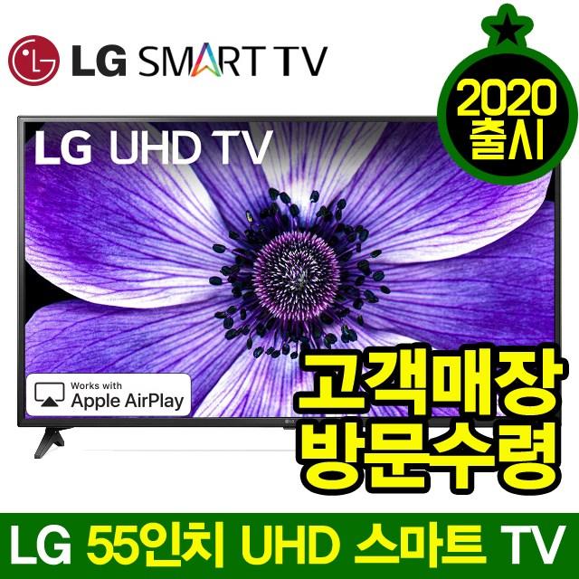 LG전자 20년형 55인치 4K UHD 넷플렉스 유투브 스마트 LED TV 55UN6950, 고객매장방문수령(자가설치)