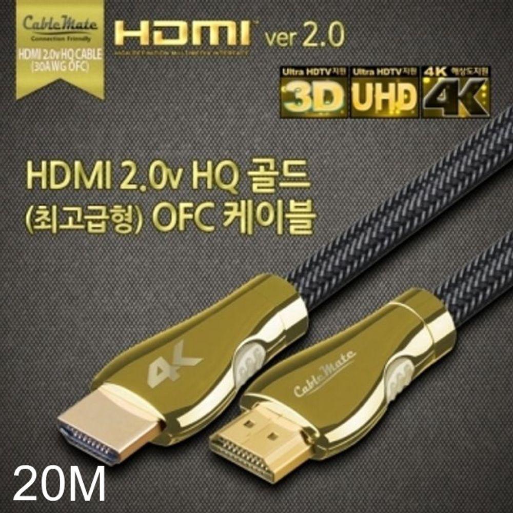 HDMI hdmic타입케이블 dvitohdmi hdmi연장케이블, 본상품선택