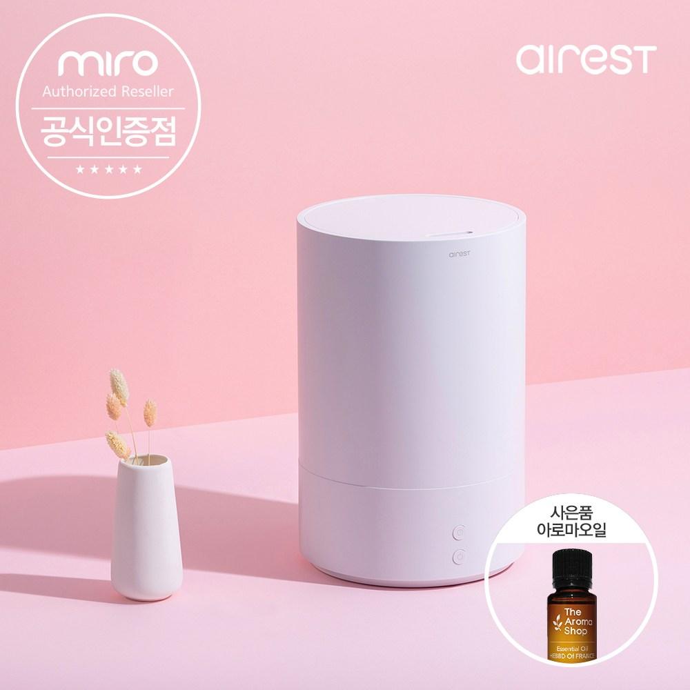 미로 에어레스트 AR05 초음파 가습기 인공지능 IOT 간편세척 아로마 디퓨저 공식판매점, 에어레스트_AR05