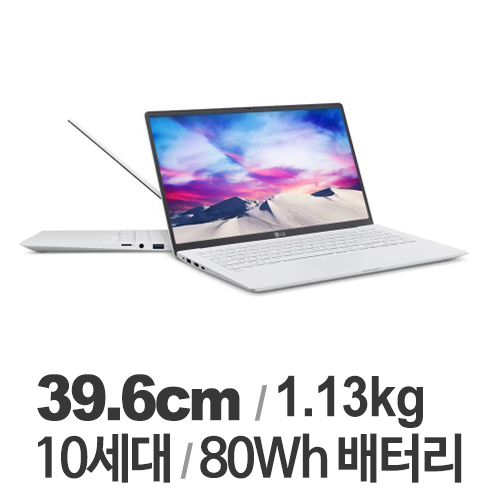 LG전자 2020 그램15인치 노트북 15ZD90N-HX56K, 옵션없음, 옵션없음, 옵션없음
