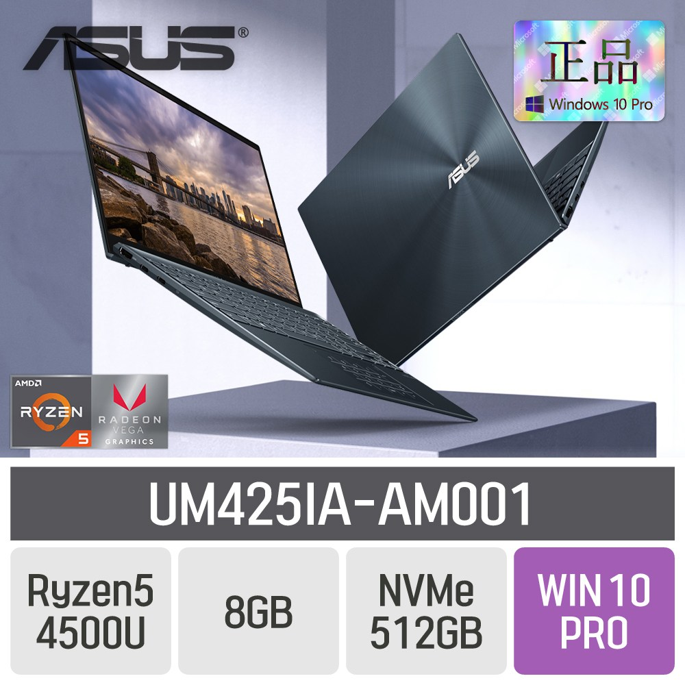 ASUS 젠북14 UM425IA-AM001, 8GB, SSD 512GB, 포함
