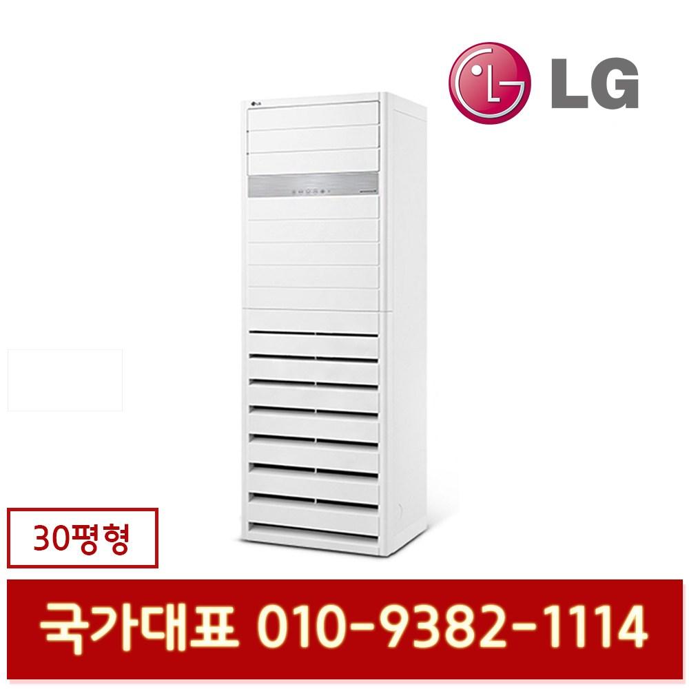 LG전자 PW1101T2SR 업소용 인버터 스탠드 냉난방기 30평형 기본별도 KD