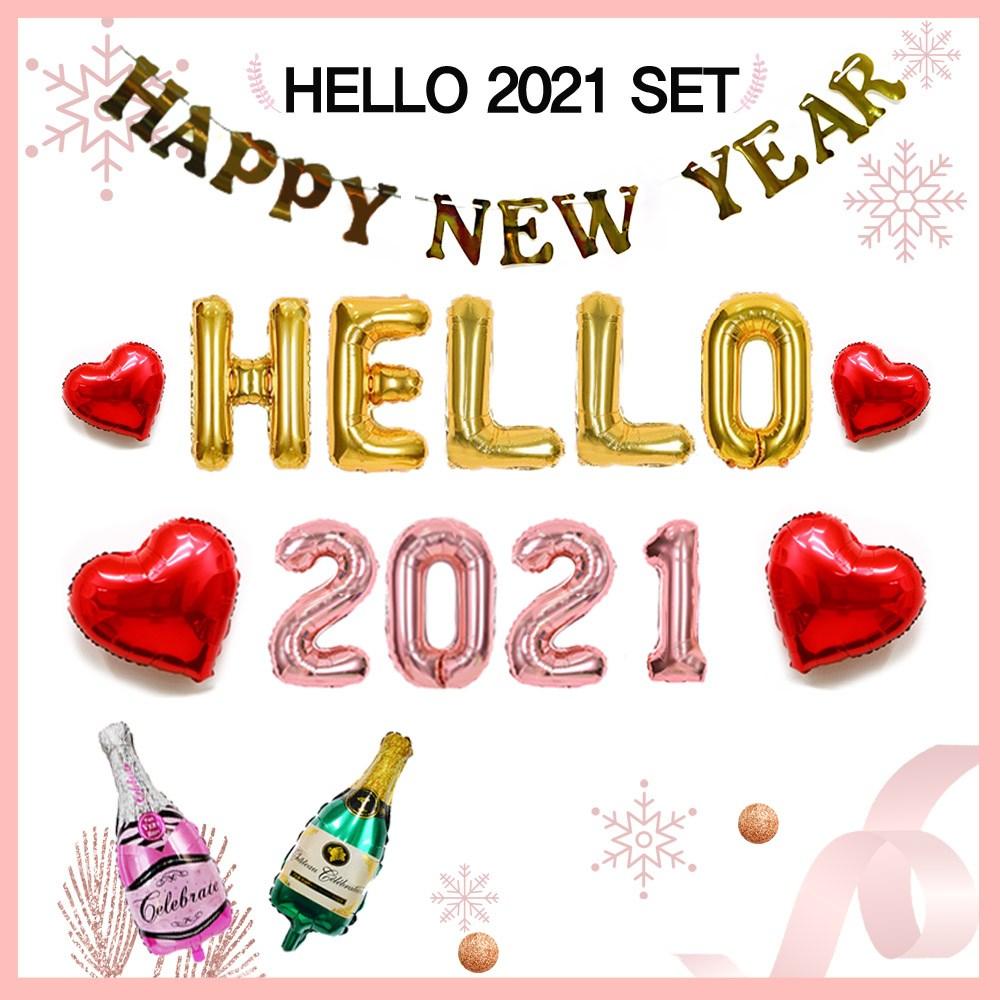 HELLO 2021 연말파티 풍선 용품 15종 세트, 1개, 6. HELLO골드+ 2021로즈골드 SET